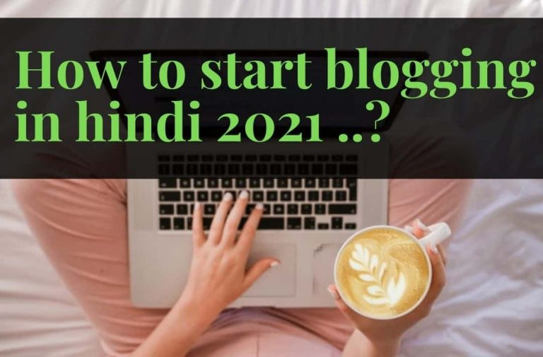 How to start blogging in hindi 2021