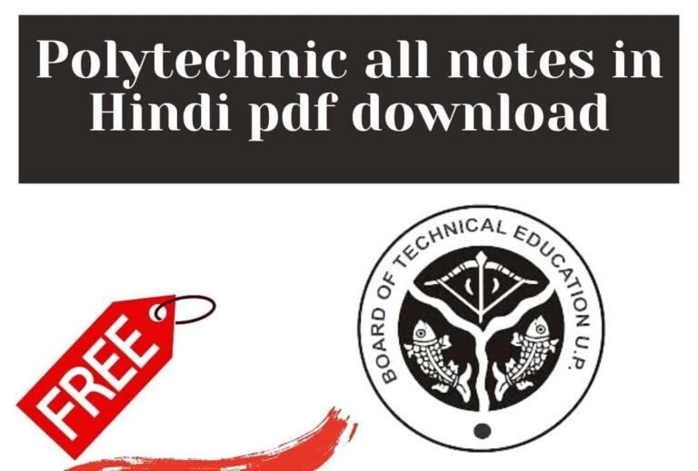 Polytechnic Computer science all notes in Hindi pdf download